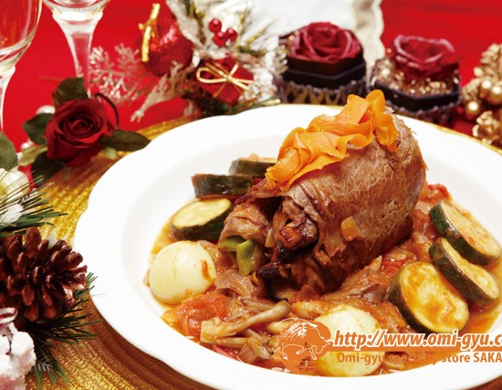 近江牛モモ肉のスライスロール煮込みでクリスマスの食卓を華やかに