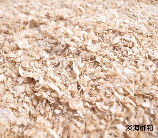 淡海酢粕を食べて育った木下牧場の近江牛
