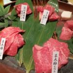 近江長寿牛を食べて健康で長生きしよう!