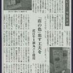 近江牛専門店が極めたカレー 50%OFF