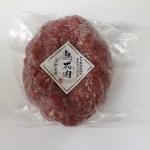 熟成肉で作ったハンバーグがやたらうまい!