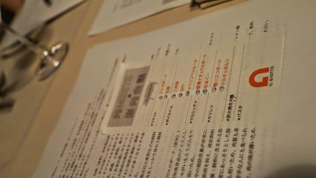 IMG_9118