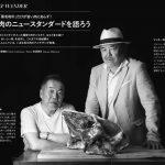 ただいま発売中のGQ JAPANに掲載中