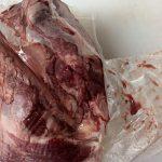 保護中: 著者『非公開版』Part5 枝肉を忘れた精肉店の補足(20P)