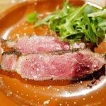 ブルスタでブルゴーニュワインと肉の会