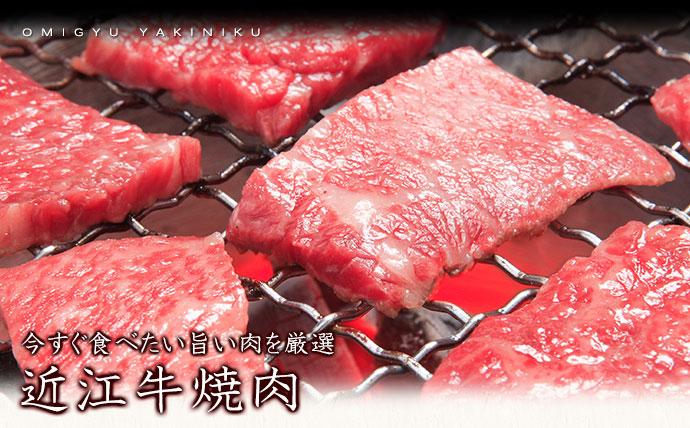 見た目の美しさより「質」にこだわっています。本当においしいお肉だけを厳選してお届けいたします。