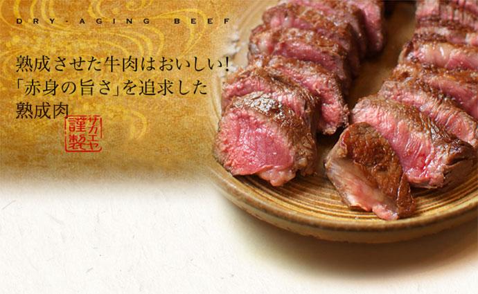 熟成させた牛肉はおいしい!「赤身の旨さ」を追求した近江牛熟成肉