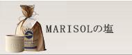 MARISOLの塩